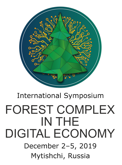International Symposium «Forest complex in the digital economy»