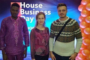 House Business Day 2018